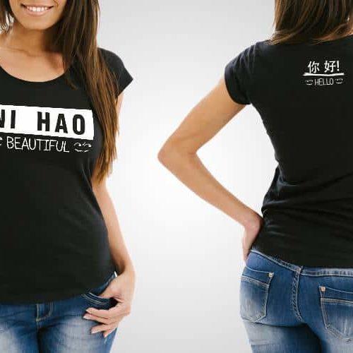 Ni Hao Beautiful Printed T-Shirt