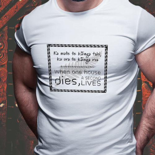 When One House Dies Second Lives T-Shirt